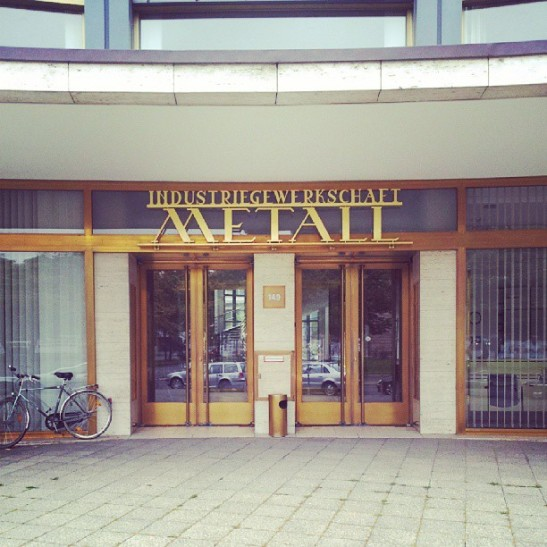 The main entrance to the building today (photo: notmsparker)