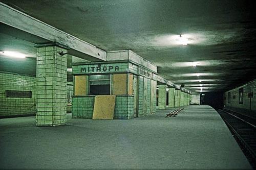 """Geisterbahnhöfe im geteilten Berlin 1989-90: S-Bahnhof """"Unter den Linden"""""""